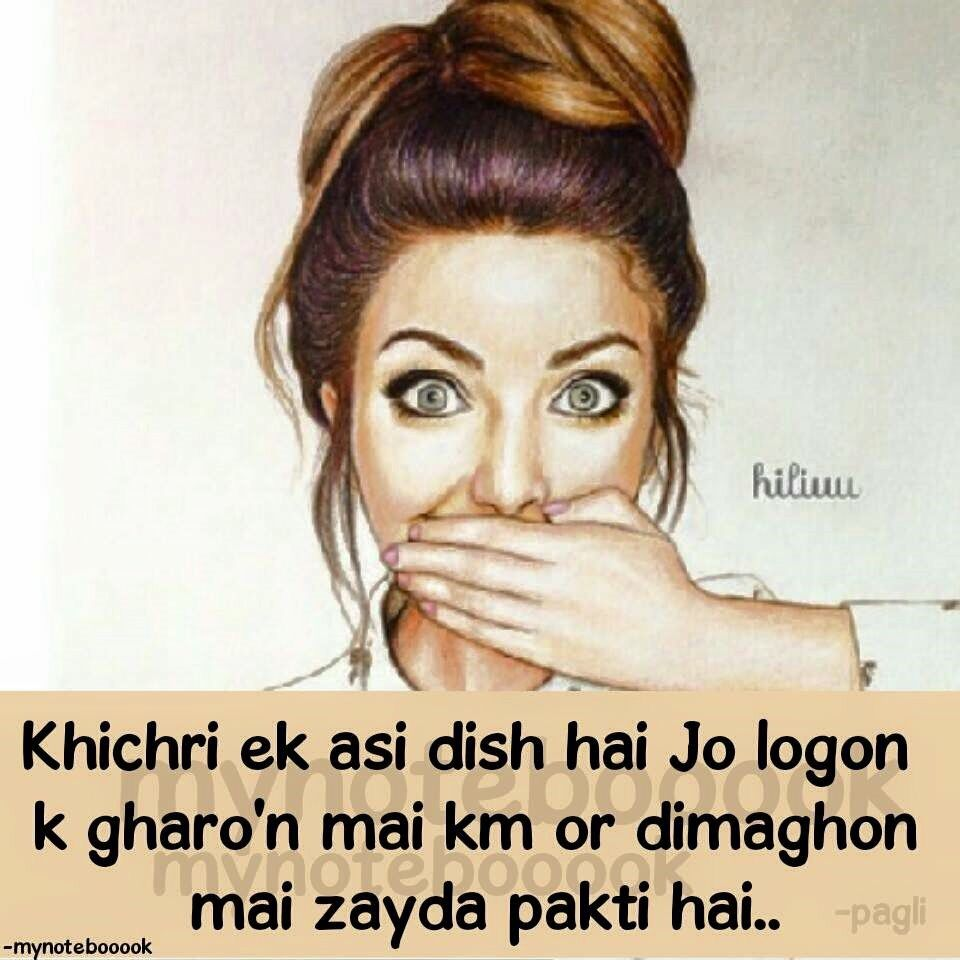 Girls attitude quotes attitude quotes for girls and funny dp - Hahaha
