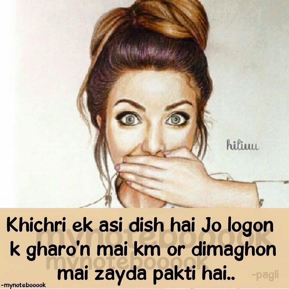 Pin By Ansari Aayeeza On Funny Thought Ladkiyou Ki Baatein