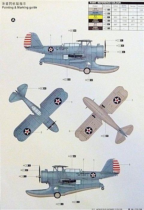 Supermarine Spitfire Mk.vb Balsaholz Maßstab Flugzeug Kit von Vintage Modell Co