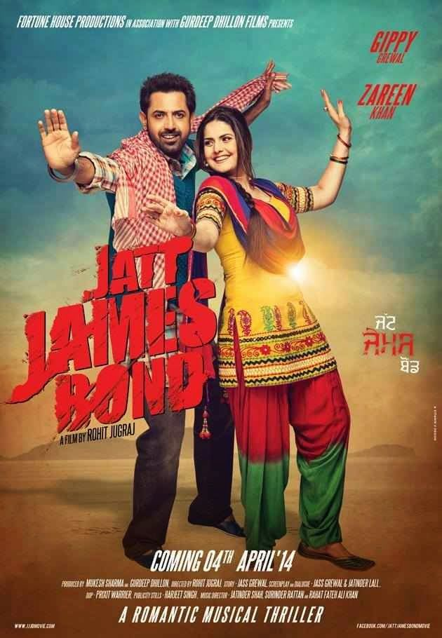 jatt james bond movie songs mp3 download jatt james bond movie song download full
