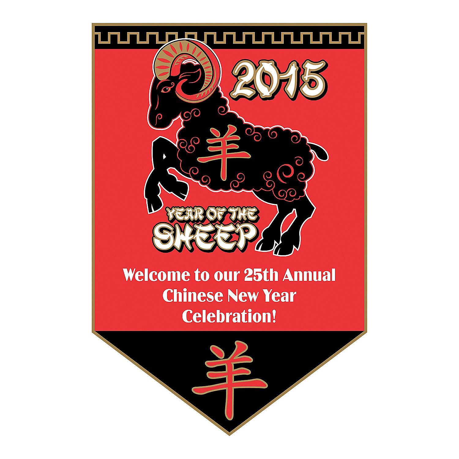 personalized vinyl small chinese new year banner