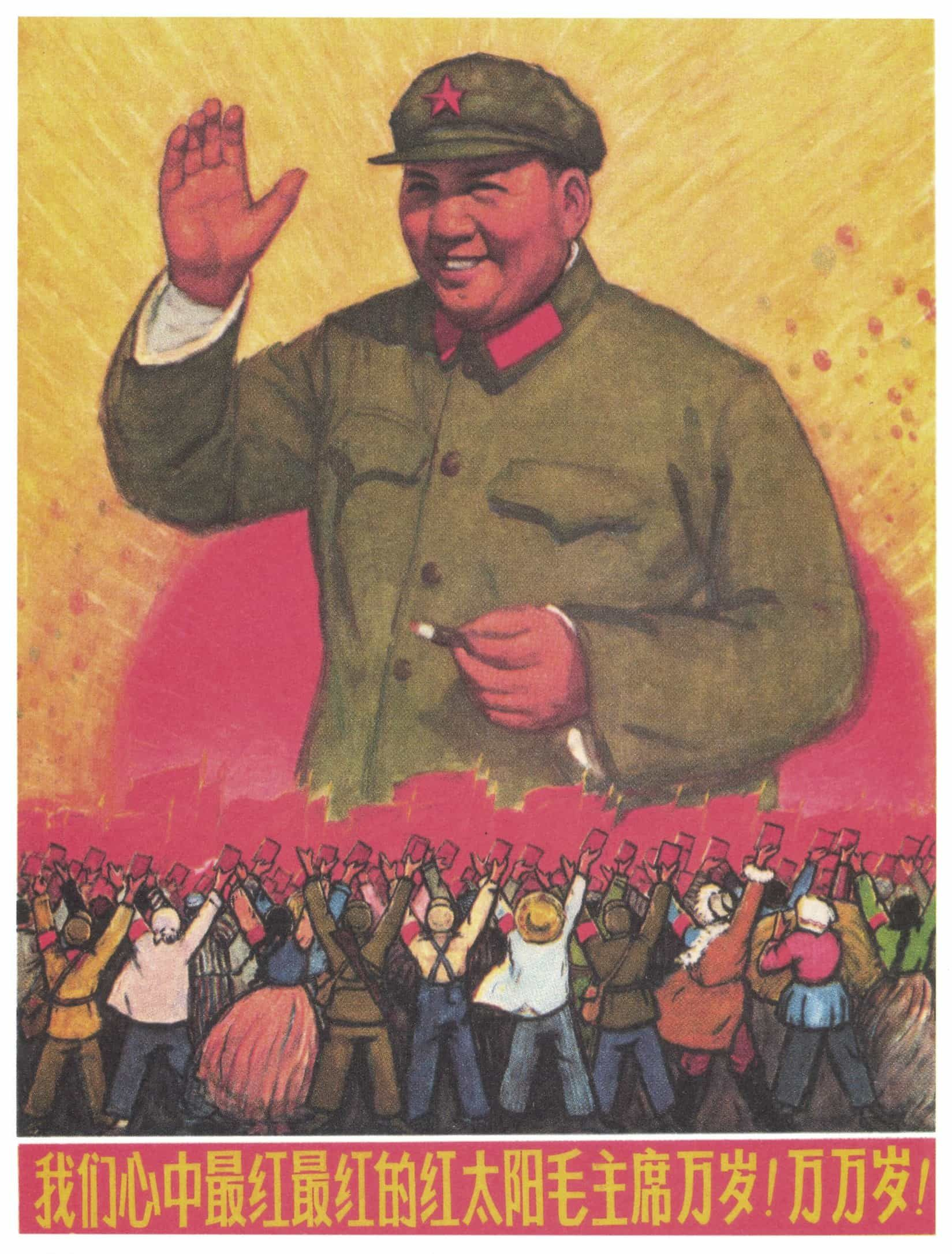 Old Chinese Poster Long Live Long Long Live Chairman Mao Chinese Propaganda Posters Chinese Posters Chinese Propaganda