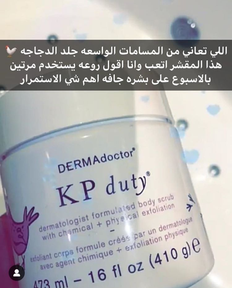 Pin By Rxw On لوشن ومرطب ومبيض للجسم Beauty Skin Care Beauty Care Skin Care Routine