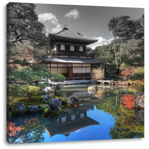 Ginkaku-ji-Temple in Kyoto Photographic Print on Canvass East Urban Home Size: 70cm H x 70cm W