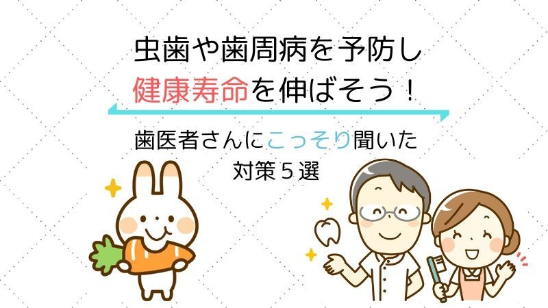 歯 おしゃれまとめの人気アイデア Pinterest Naoki Ishiyama 歯周病 虫歯 歯医者