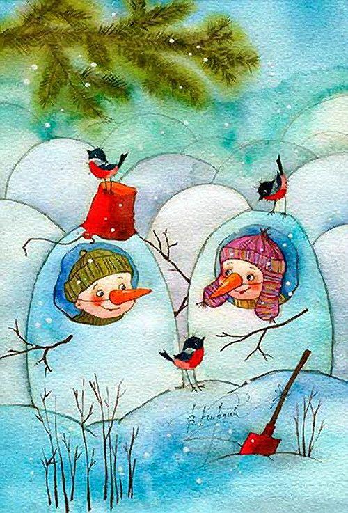 Вадим днем, открытки от кирдий на новогодние праздники