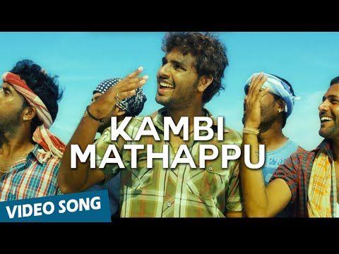 Kambi Mathappu Official Video Song | Sevarkkodi | Arun Balaji, Bhaama