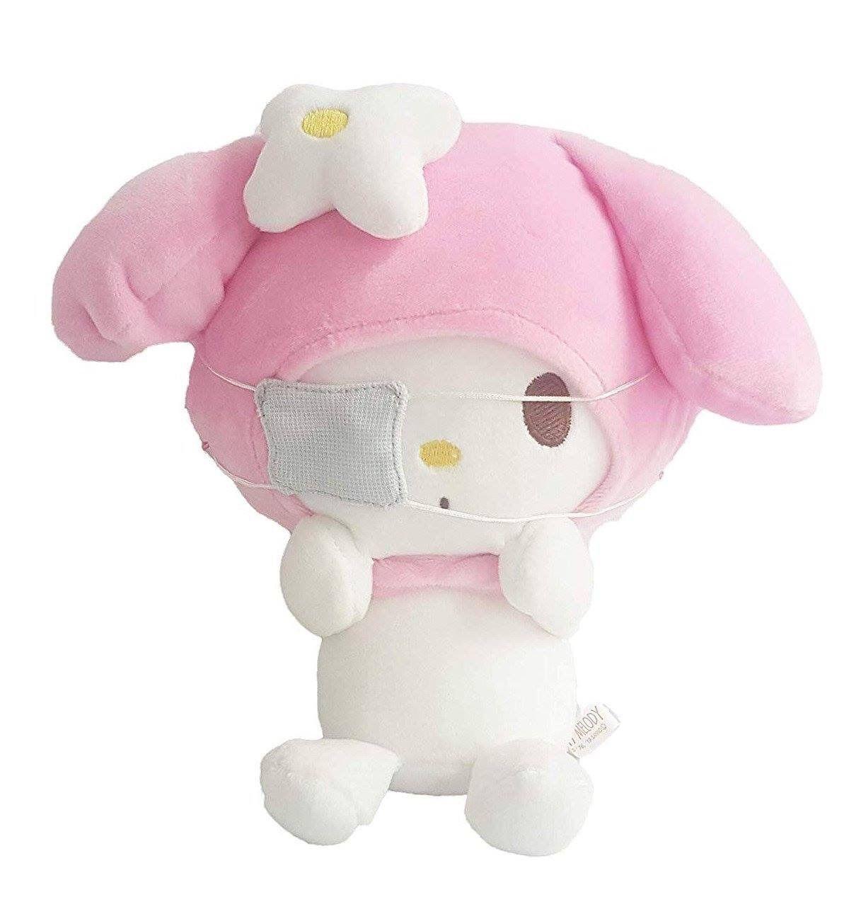 Hello Kitty Sanrio Plush doll Stuffed toy Hot warmer S Japan Gift New Free Ship