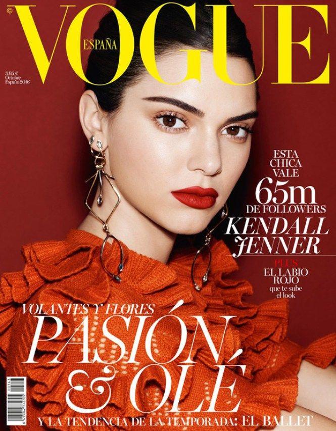 Vogue espanha Kendall Eu capitu Blog