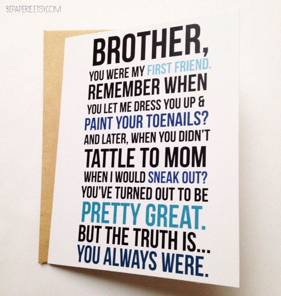 Funny Brother Card - Brother Birthday Card #brother ...