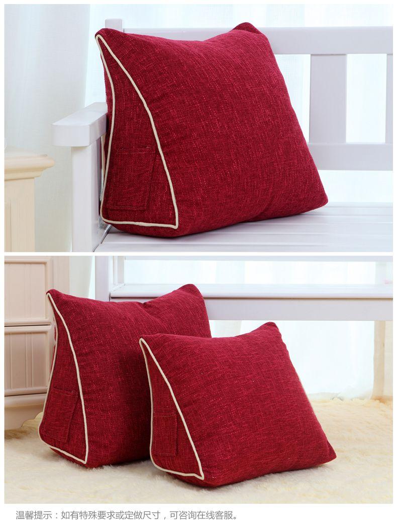Треугольная подушка как сшить фото 782