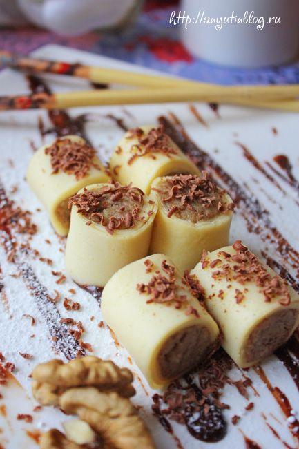 Десертные роллы с грецкими орехами. #sweet, #food, #nuts, #recipes