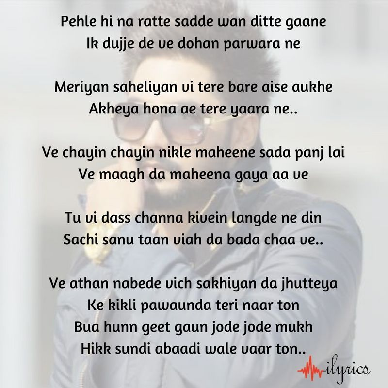 Lyric much more lyrics : viah da chaa lyrics | Latest Songs | Pinterest