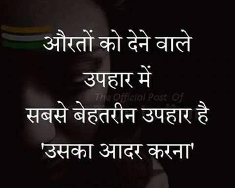 Pin By Kaivalya Desai On Truth With Images Feelings Words
