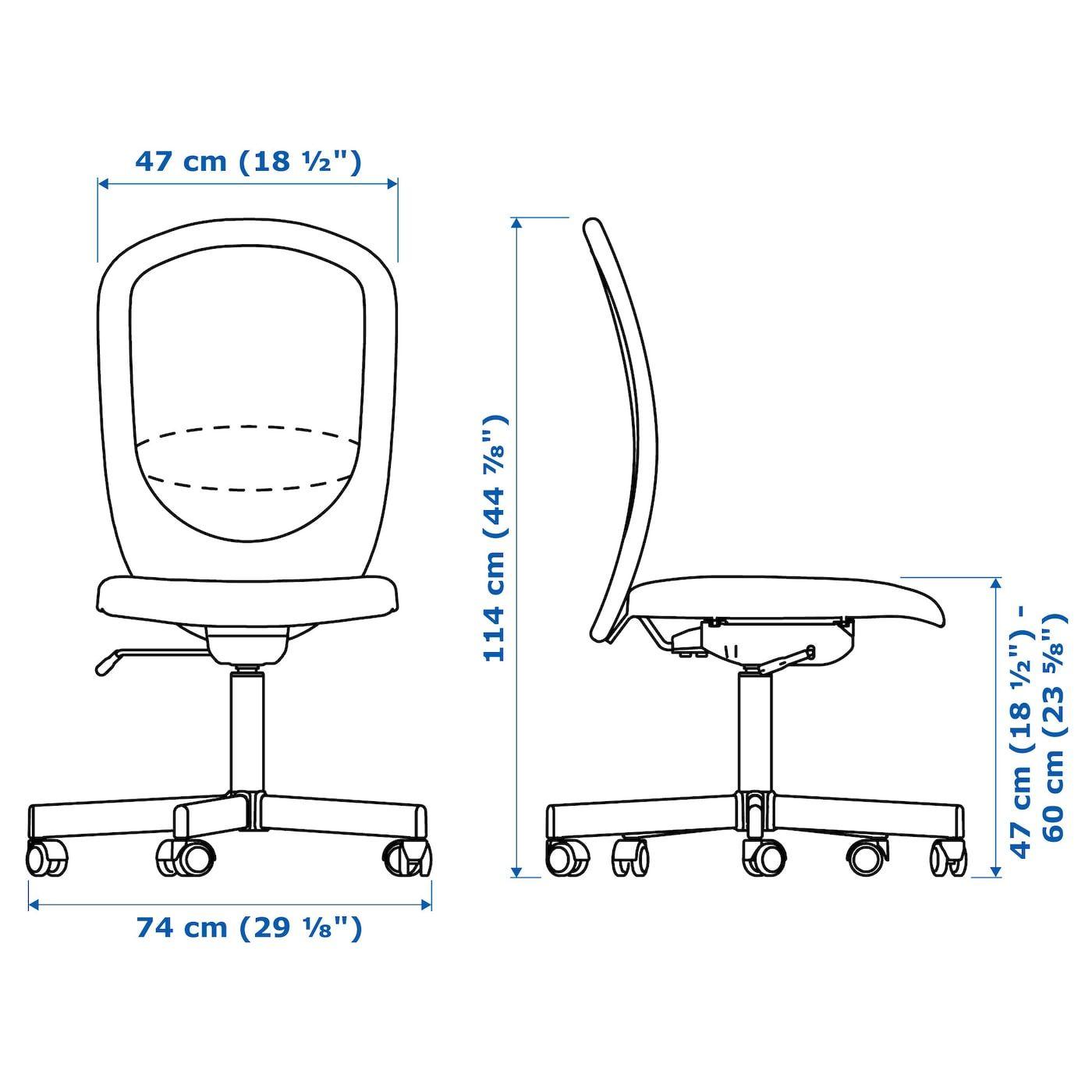 IKEA FLINTAN Vissle Gray Office chair