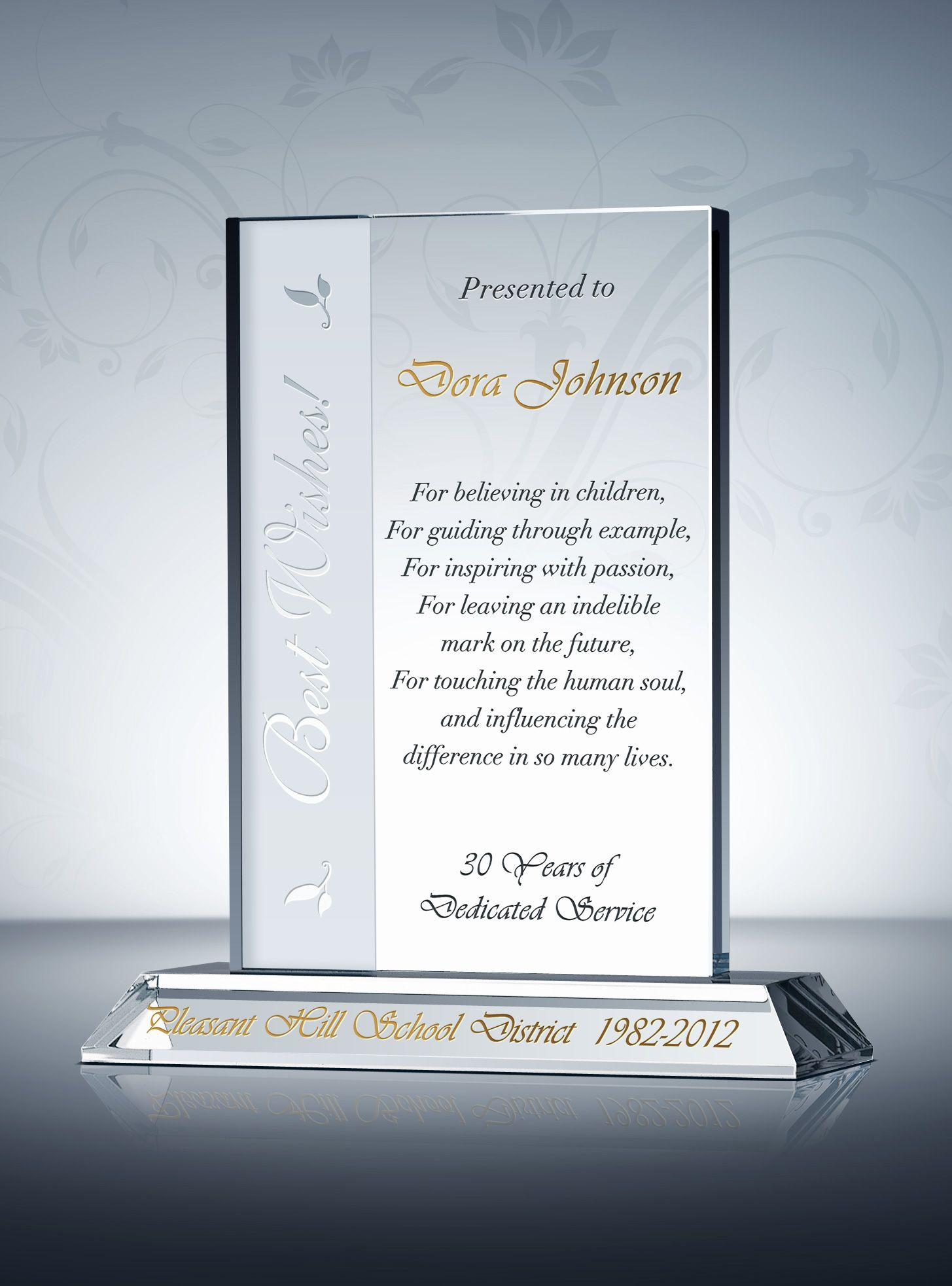 Rectangle Retirement Plaque Teacher Awards Amp Plaques