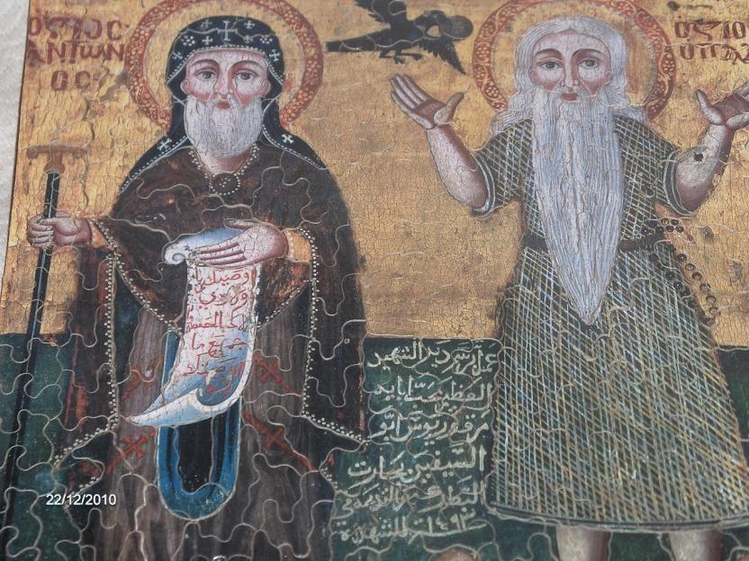 arte copto - Buscar con Google