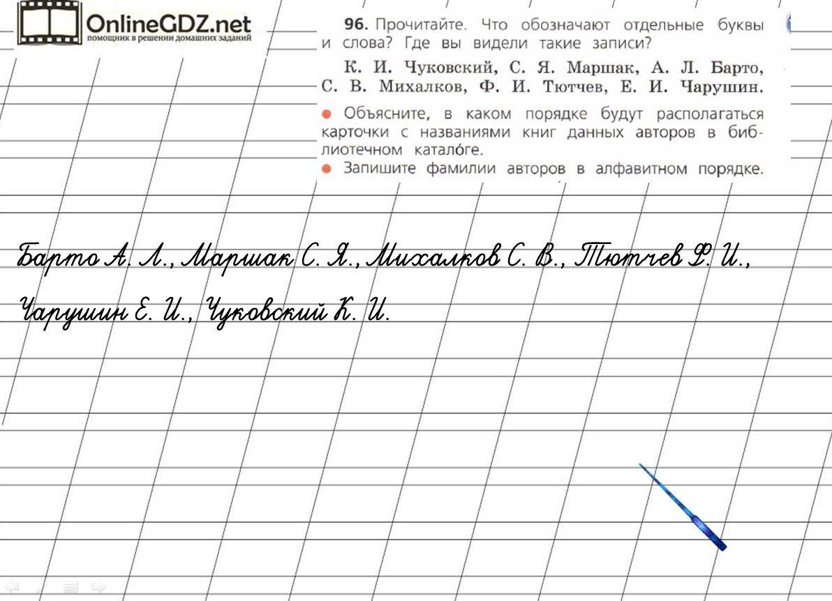 Егорова 10 класс русский язык ответы бесплатно