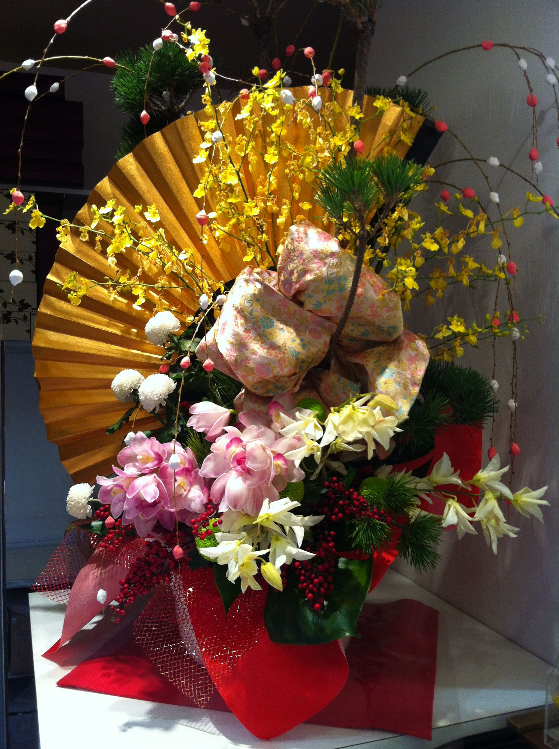 Flower arrangement of Japan for the new year. Chinese