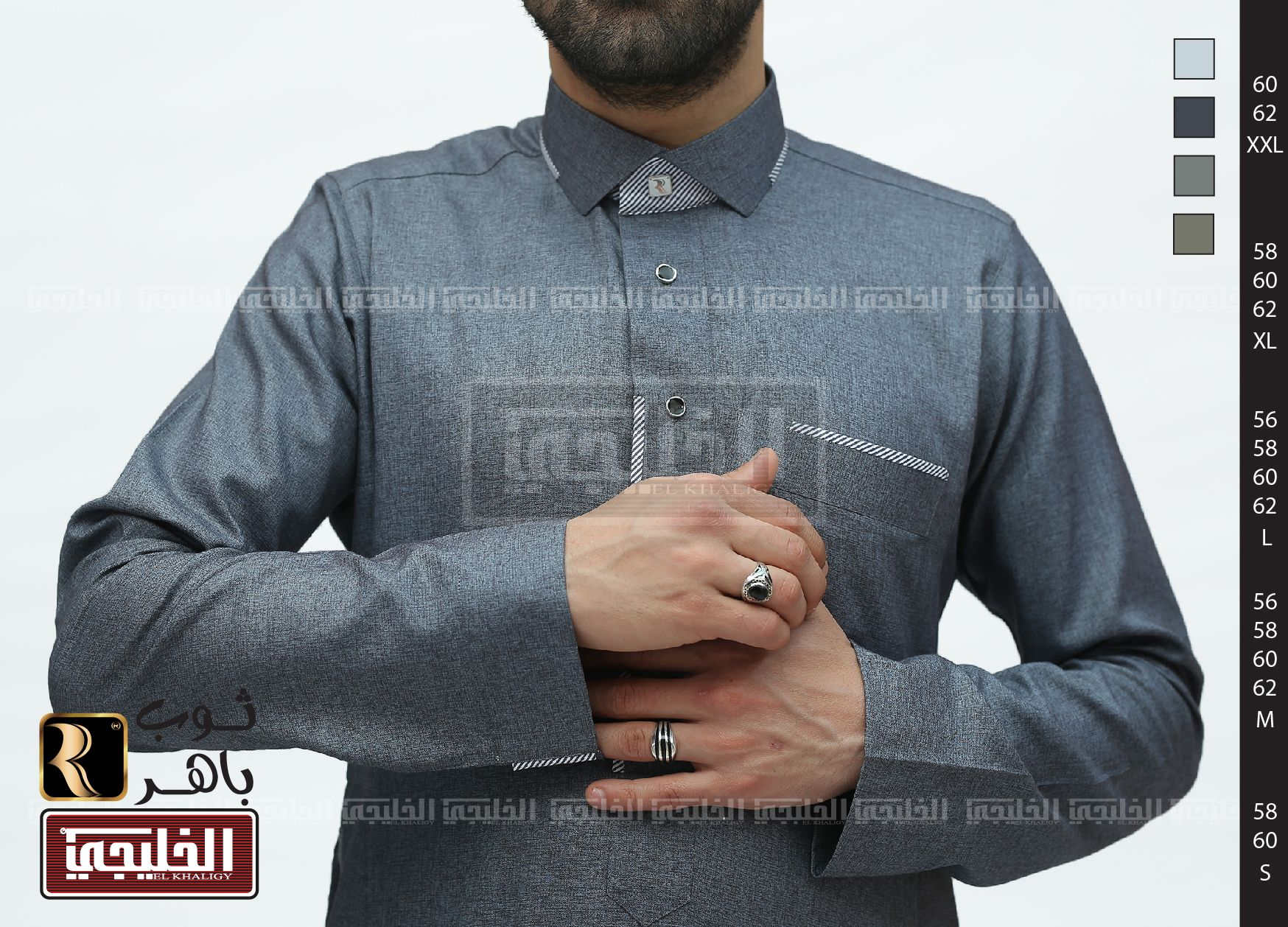ثوب باهر Mens Tops Shirts Button Up Shirts