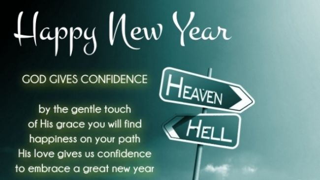 Latest Happy New Year 2018 Religious Wishes Images Collection     Latest Happy New Year 2018 Religious Wishes Images Collection