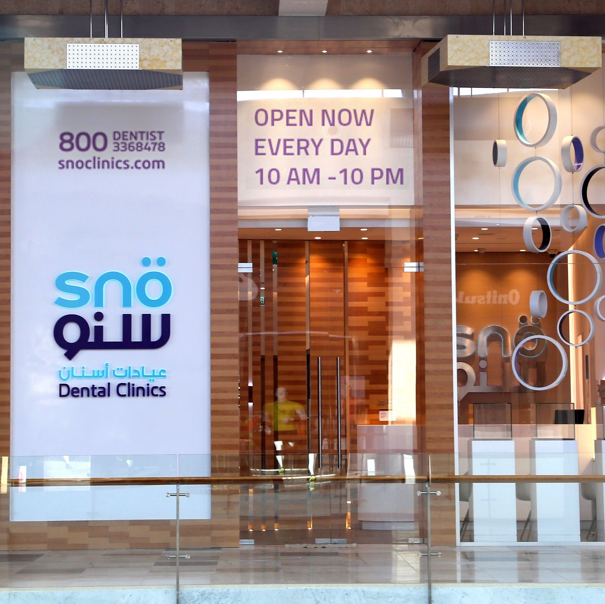 Certainly the most beautiful dental clinic in town come and see certainly the most beautiful dental clinic in town come and see yourself every day between 10am and 10pm at yas mall call 800 dentist to book an solutioingenieria Images