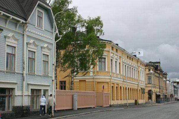Rantakatu Oulu