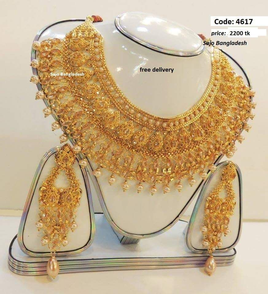 Nice Sajo Bangladesh Gold Plated Jewellery Ideas - Jewelry ...