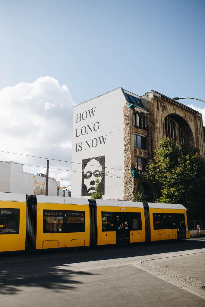 Berlin Street Art Das Sind Unsere 11 Lieblingsgraffitis In Der Stadt Mit Vergnugen Berlin Art Berlin Das In 2020 Berlin Street Berlin Photography Berlin Art