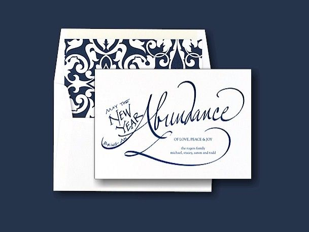 Abundance Jewish New Year Card. Only $1.49 each when you purchase ...