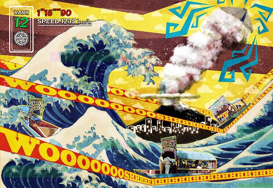 Titulo: Tsunami en Xochimilco Autor: Stijxs