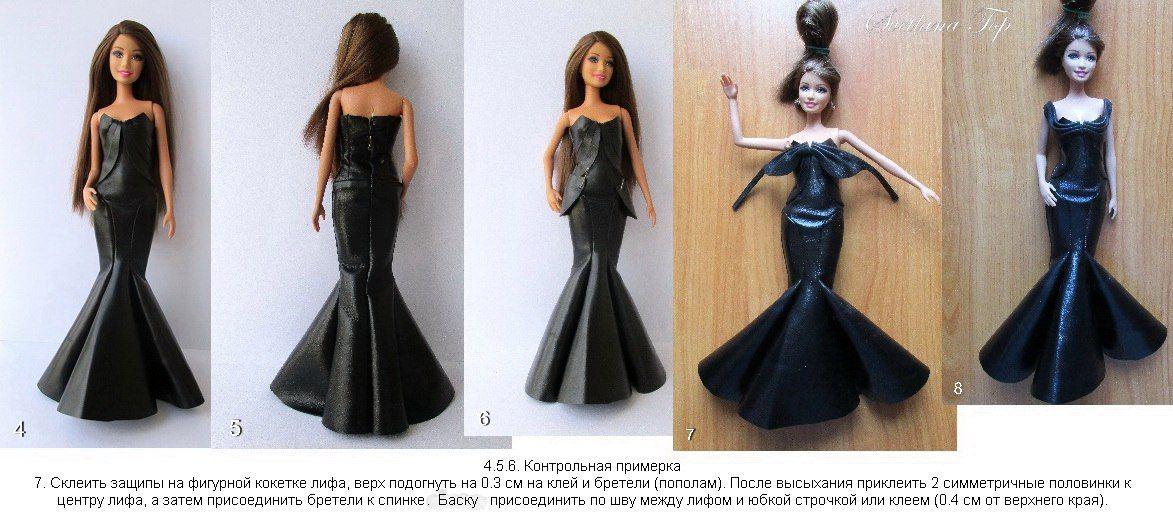 Pin von Jana auf oblečení na barbie + střih | Pinterest