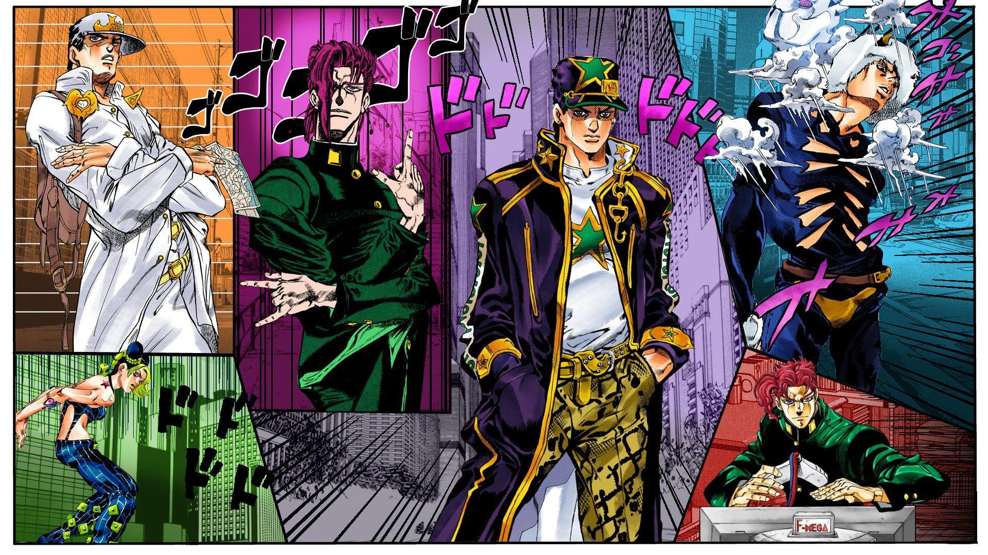 Res 1920x1080 Jojo Manga Panel Wallpaper Jojo Bizzare Adventure Jojo Bizarre Jojo S Bizarre Adventure