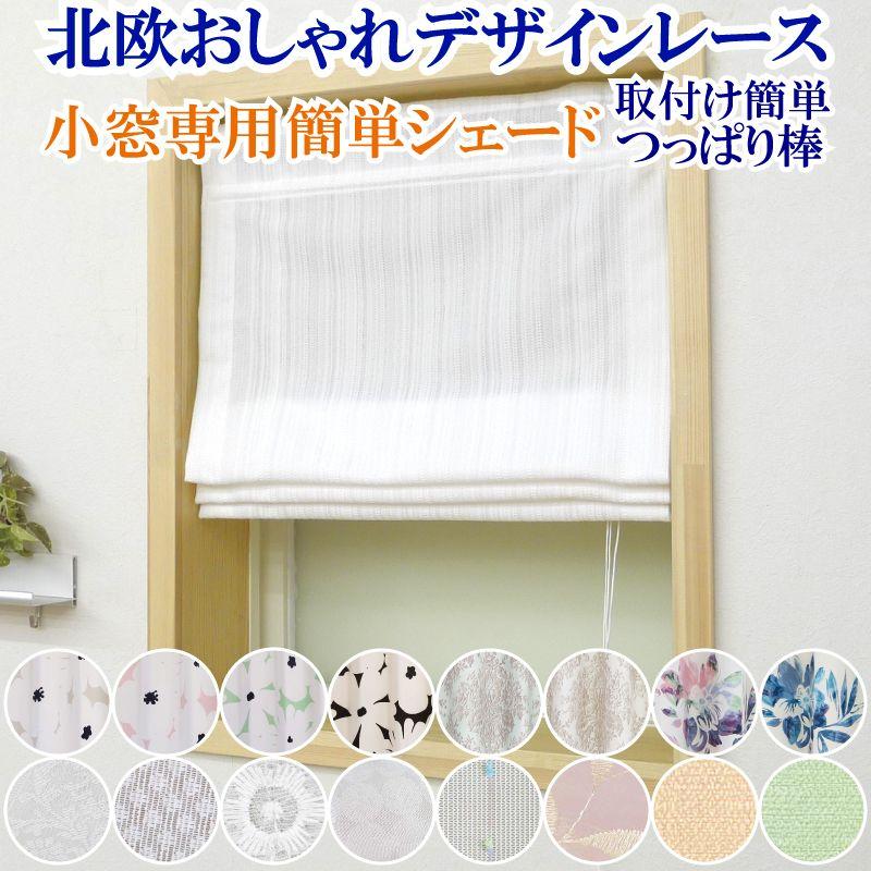 楽天市場 満天カーテン カーテン つっぱり棒 取り付け簡単