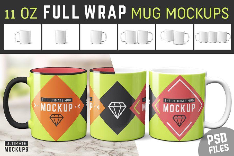 11 Oz Mug Mockups Psds Mug Mockup Mockup Templates Mugs