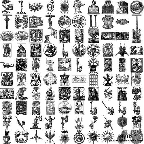 More Occult Images Design Occult Inspiration Pinterest Occult