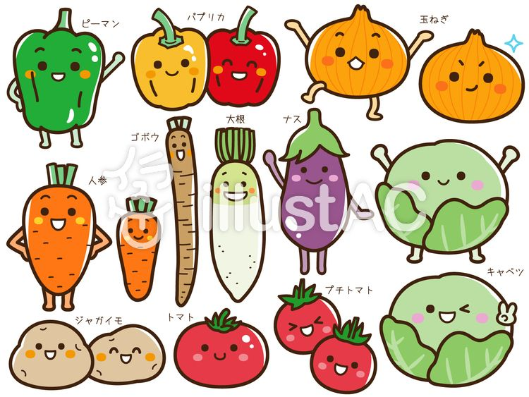 最高の壁紙 特殊 野菜 イラスト 簡単 簡単 可愛い イラスト かわいい イラスト 手書き 給食 イラスト