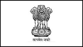 Handloom Textiles Dept Assam Recruitment 2019 Mis Operator