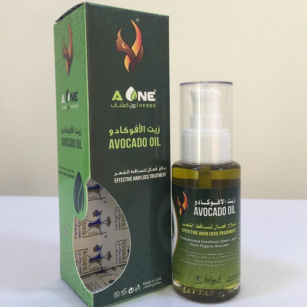 Clear Nectar الرحيق الصافي للعسل والأعشاب زيت الأفوكادو يحتوي زيت الأفوكادو على العديد من الفيتامينات المفيدة أ د ه ب كما Shampoo Bottle Bottle Shampoo