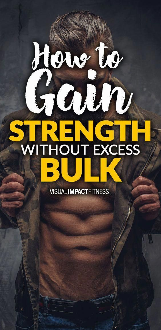 How to gain strength without excess bulk. #fitness #gym #muscletone #bodybuilding #cardio #hiit #wei...