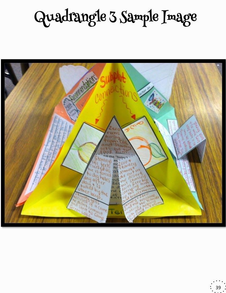 Holes Project Based Assessments: Common Core Activities in a fun ...