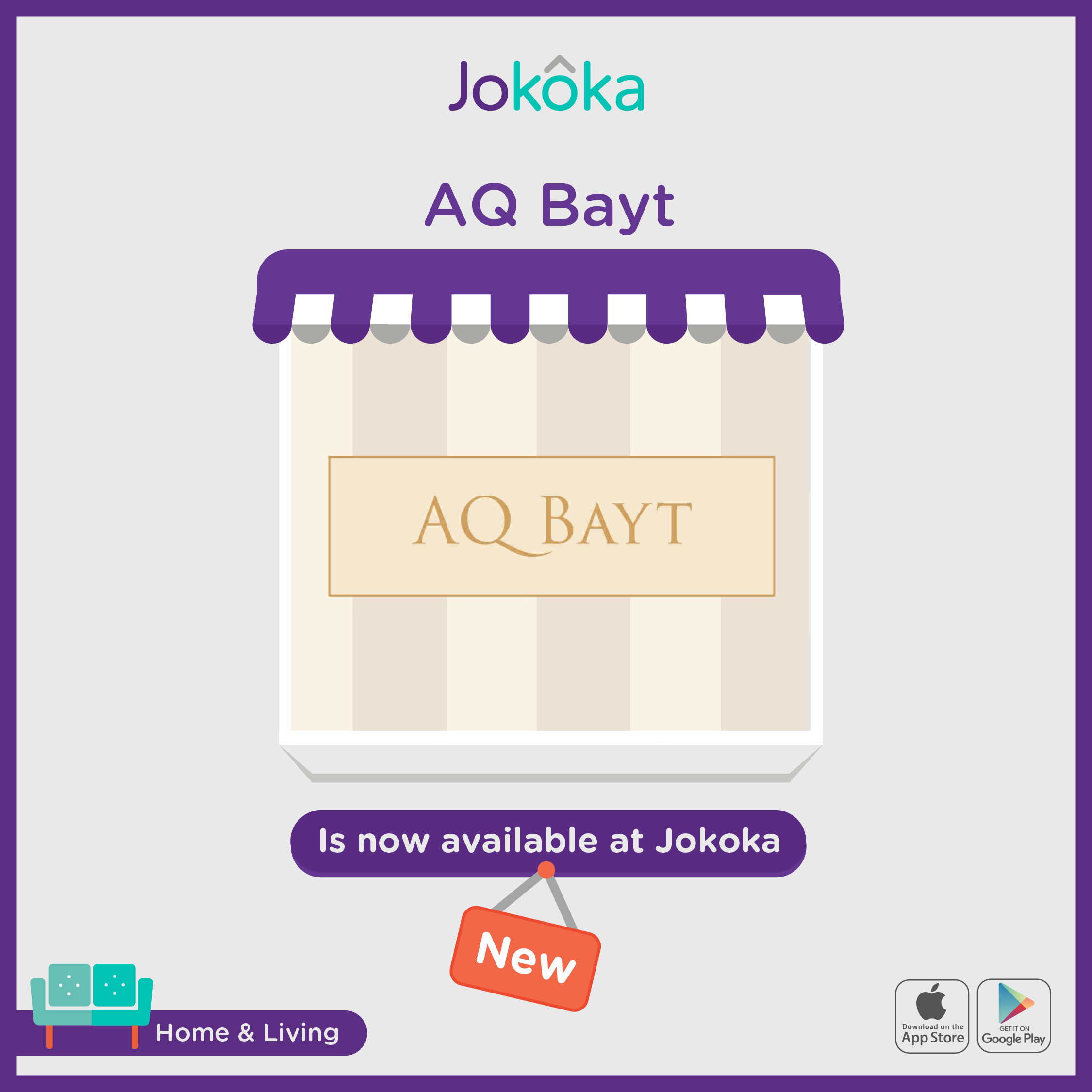 Aq Bayt App App Store Google Play Google Play