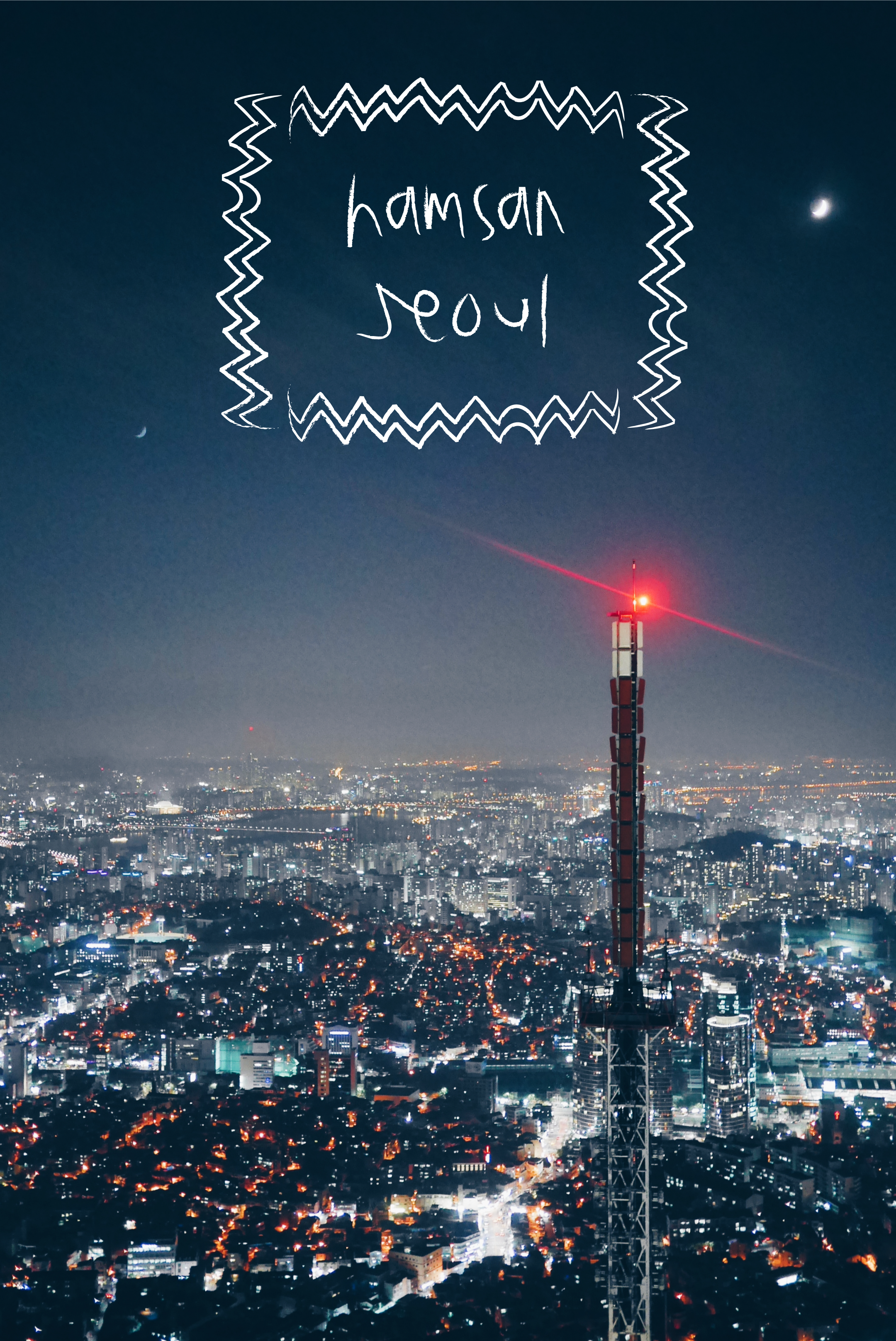 Photo Essay Namsan Korea Travel South About