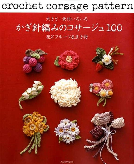 Crochet Corsage Pattern 100 - Japanese Craft Book MM | Flor, Idioma ...