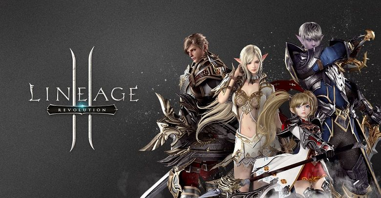 Lineage 2 revolution android apk Hack Cheats Unlimited