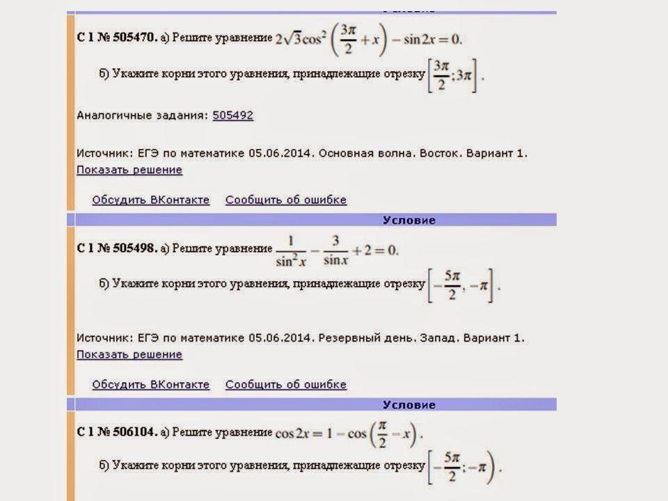 Генетика гекалюк 8 класс pdf