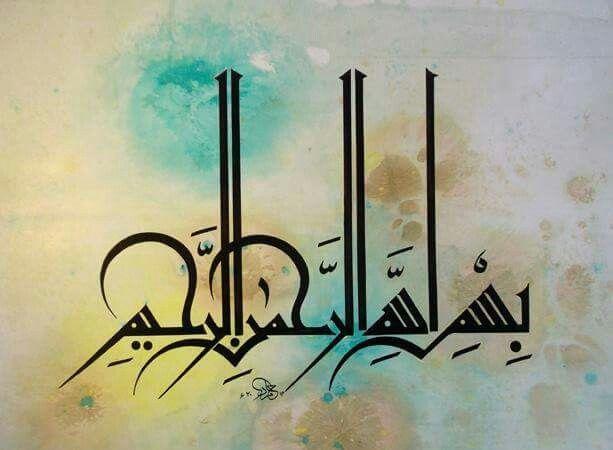 Assallamu alaikum warahmathullahi wabarakkathuh السلام عليكم ورحمة الله وبركاته Bismillahi Walhumdulillahi Wassalatu Wassalamu AlaAbdillahi Wa Rasoolihi Muhammad Wa Ala Alihi Wa As'habihi Ajma'een Always we praise Allah Subhana Wataala. We send blessings and salutations upon Muhammad may peace be upon him, his entire household, all his companions, and all those who had struggled through the generations in a way that today we are seated here. We thank Allah Subhana Watala for it and indeed we…