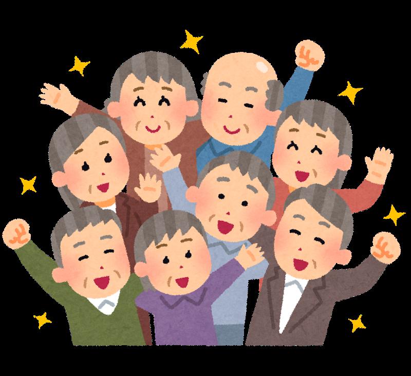 高齢者 健康 イラスト の画像検索結果 健康 イラスト 高齢者 イラスト