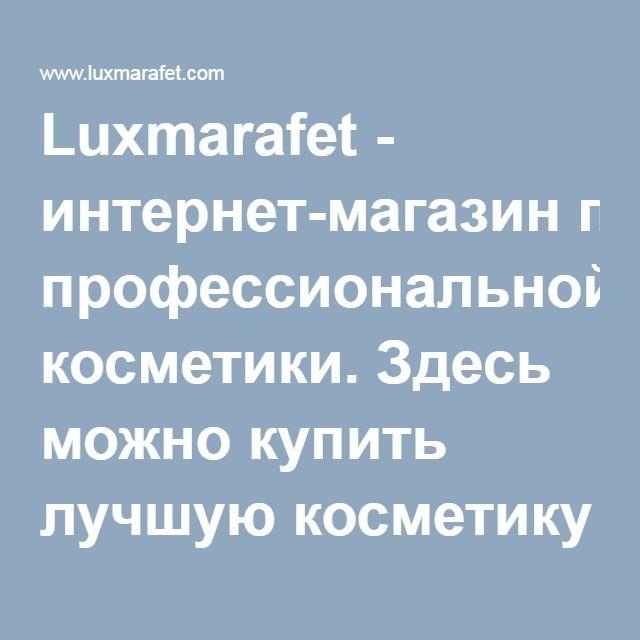 Купить на украине профессиональную косметику эйвон для представителей личный кабинет
