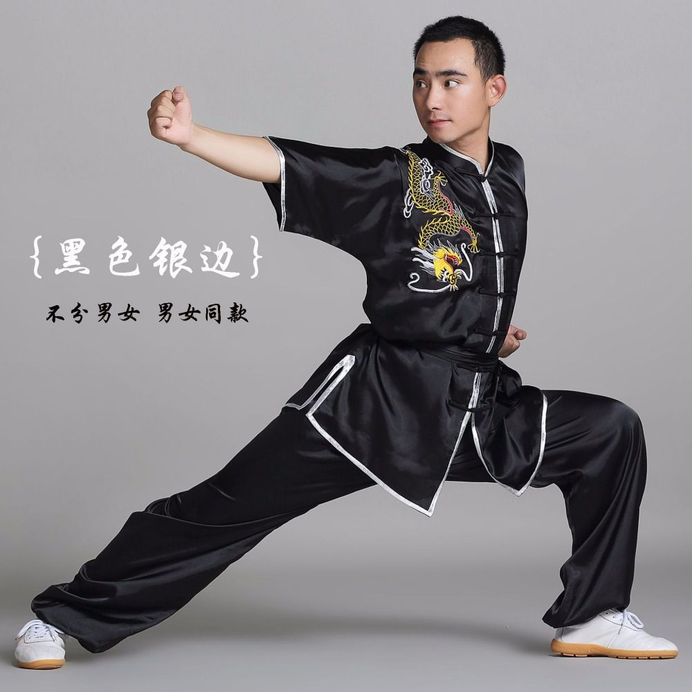 6fc9855a3 Chinese wushu uniform Kungfu clothing Fighter suit taichi sword clothes  Dragon embroidered for men women boy
